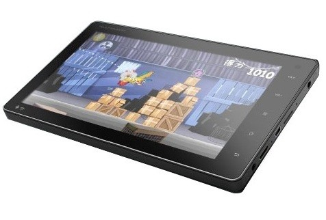 Ainol Novo 7 Advance Ii 7 Inch Android Tablet Pc 8gb Hdmi Youtube